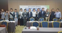 2018 경영학회관련 하계통합합술대회