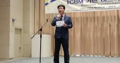2019 춘계통합학술대회